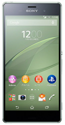 Sony Xperia Z3 Plus Green